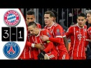 Bayern Munich vs PSG 3-1 Resumen Highlights Goles Goals UCL 05/12/2017