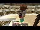 Minecraft прохождение карты 1 - МиСТиК и ЛаГГеР 100500