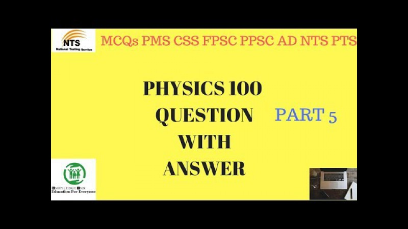 100 Most important Past Papers MCQs,PMS,CSS,FPSC,PPSC,NTS,PTS,MCQ,SSC CGL,SSC CPO ,SSC CHSL. Part 5