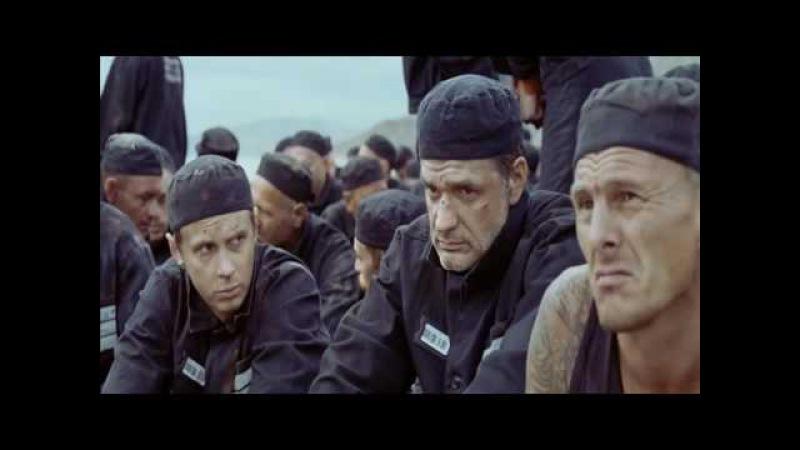 Лучший отечественный фильм 2016 HD - Высшая мера