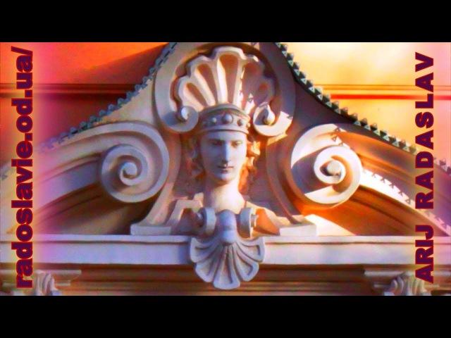 MYSTERIES UNIVERSE KNOWN ANCIENT ГЛУБИНЫ МИРОЗДАНИЯ ОПИСАННЫХ В ВЕДАХ СЛАВЯНО АРИЙСКОЙ ТРАДИ