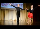 Танец Румба - Линия Танца