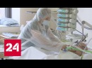 В России изобрели новый метод лечения лимфобластного лейкоза