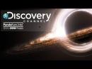 Документальный фильм Млечный путь Discovery