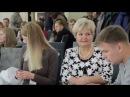 Видеоотчет конференции по охране труда 2017