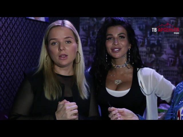 Оксана Ковалевская KRASKI и Вика Воронина , репортаж из города Арсеньев 03.11.2017