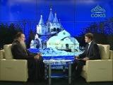 Беседы с батюшкой. Новомученики и исповедники Северо-Востока Москвы. Эфир от 23 февраля 2016г