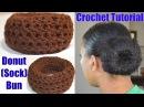 Crochet Tutorial - Donut Sock Bun Maker Simple Quick Crochet Project