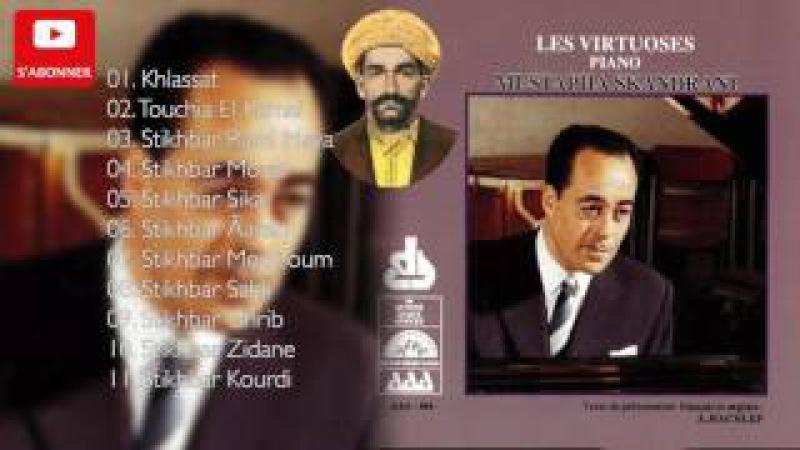 Mustapha Skandrani - Virtuose de la musique classique algérienne