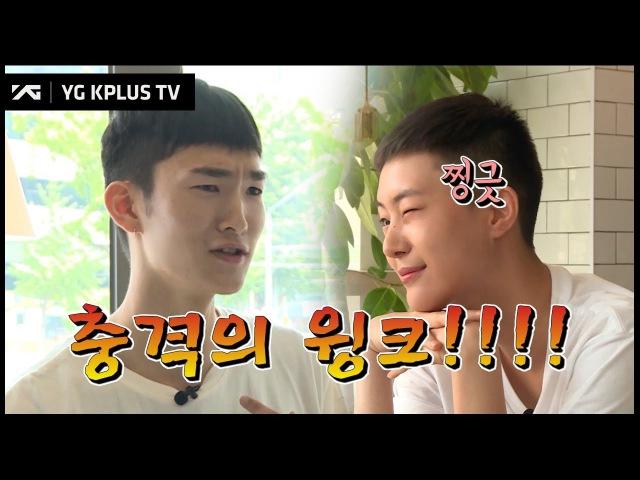 W모델 서치 패션 화보 우승자를 위한 특별한 선배와의 만남! (part.1)