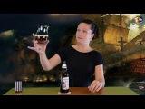 Обзор пива Admirals Ale от пивоварни St. Austell # 88