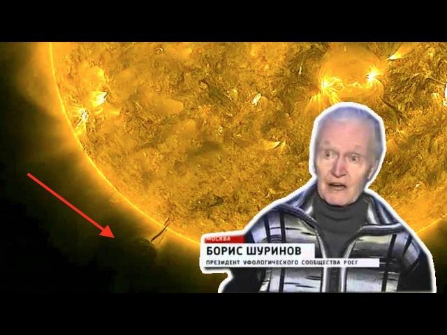 Кто то живет на солнце, это невозможно, ученые в шоке! Этого быть не должно.