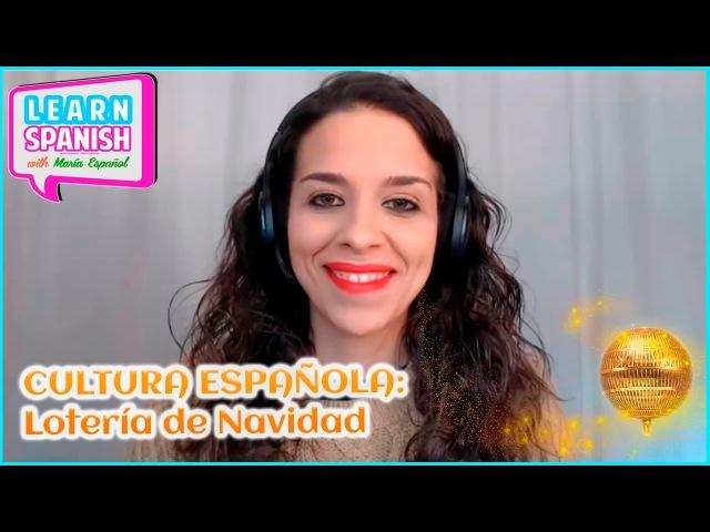 CULTURA ESPAÑOLA Lotería de Navidad Subtítulos María Español