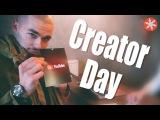YouTube Creator Day. Снято на Xiaomi Mi A1  SOO REAL