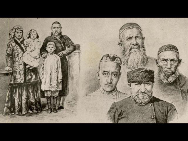 Краткая история татар