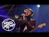 James Arthur – Naked (Top of the Pops Christmas 2017)