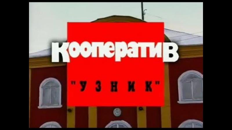 Криминальная Россия - Александр Комин. Рабовладелец и серийный убийца