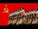 Красная Армия всех сильней The Red Army is the Strongest English Lyrics