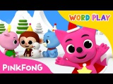 Christamas Day | Christmas Carols | Word Play | Pinkfong Songs for Children