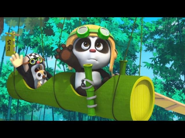 Кротик и Панда - все серии сразу