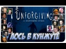 Реакции Летсплейщиков на Труп Лося по игре Unforgiving - A Northern Gymn