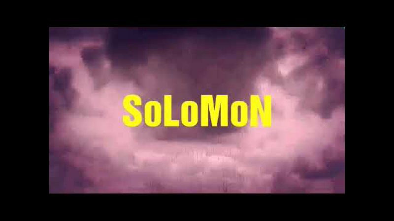 SoLoMoN -cover versions- (Klad Mane) автор песни -Аnton Hmelevski
