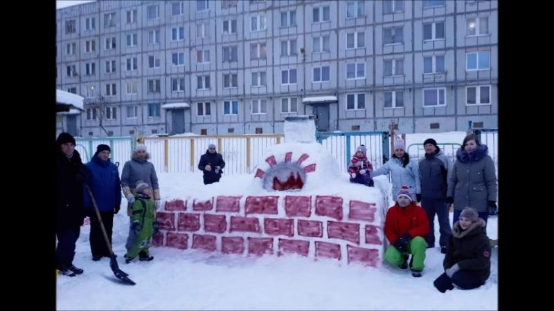 Снежные фигуры, группа Катерок