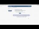 SocBook SMM Вход вконтакте. Как зайти в контакте без логина. Можно взломать вк