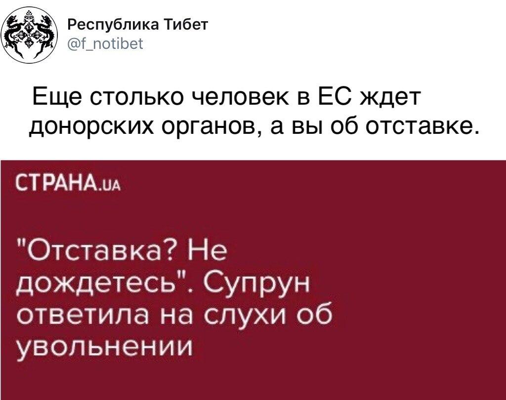 https://pp.userapi.com/c841126/v841126037/4c68f/RPyqIjSgxBY.jpg