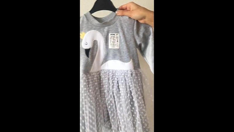 Вы уже видели изюминку нашей новой коллекции❓Платье для девочки «Царевна Лебедь» 👑👗Интернет магазин Ванечка