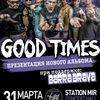 31.03   GOOD TIMES   Воронеж   Station Mir