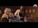 клип Потап и Настя feat. Бьянка - Стиль собачки - 1080HD