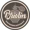 Парикмахерская Briolin