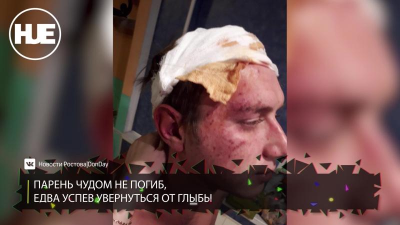 Льдина, слетевшая с фуры на трассе под Ростовом, едва не убила водителя легковушки на встречной полосе