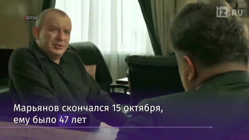 После смерти Марьянова СКР возбудил дело против директора медцентра.