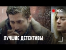 Лучшие детективы Экстрасенсы / Solace 2015 BDRip 1080p