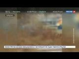 Новости на «Россия 24» • Сезон • Горящий трамвай прокатился по Хабаровску