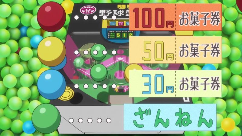Wizzar63: Бейсбол и жвачка прикол (Dagashi Kashi TV 2)