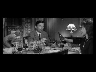 Пир хищников.1964
