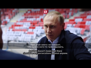 Путин про душ и геев. Дождались той самой 2-ой серии