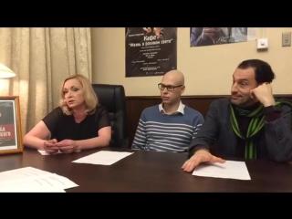 Прямой эфир, посвящённый предстоящей премьере «Свадьба Кречинского»