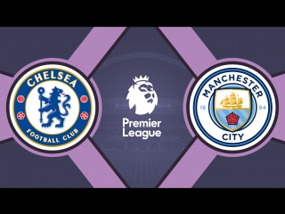 Челси 0:1 Манчестер Сити | Английская Премьер-Лига 2017/18 | 7-й тур | Обзор матча