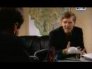 Безмолвный свидетель 3 сезон 80 серия СТС/ДТВ 2007