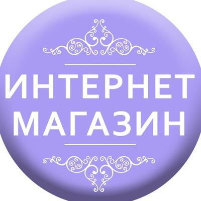 Анна Макуха