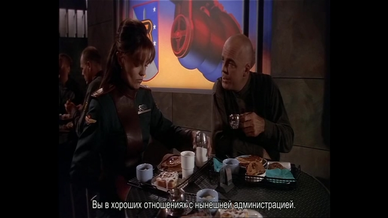 Много сахара (из сериала