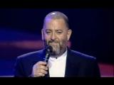 Пусть тебе приснится Пальма-де-Майорка - Михаил Шуфутинский (Песня 97) 1997 год