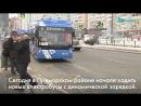 В Петербурге в Приморском районе запустили электробусы до «Юбилейного квартала». (12.02.2018)
