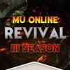 Revival 2017 - 2018   MuOnline   Mu Online
