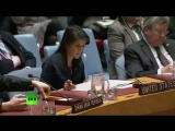 Заседание Совбеза ООН по итогам расследования химических атак в Сирии