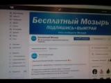 Итоги конкурса.30.11.2017г. Бесплатный Мозырь.